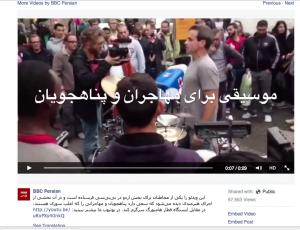 BBC Persia