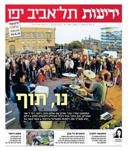 Yediot Tel AViv